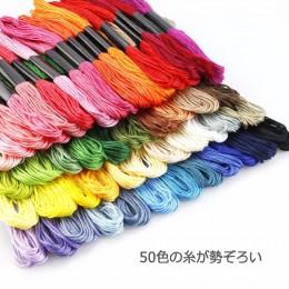 Protección Ambiental punto de cruz bordado hilo rama 50 colores bordado hilo poliéster algodón hilo bordado línea