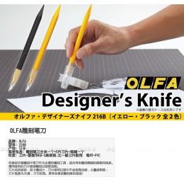 OLFA 216B cuchillo de arte Ideal para diseñadores, aficionados, artesanos. Además, los técnicos dentales eligen el AK-5 para los