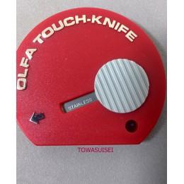 Hecho en Japón OLFA magnético tocar cuchillo TK-3 MTK-3M/24 OLFA de contacto cuchillo cortador de TK4 rojo Multi-propósito amari