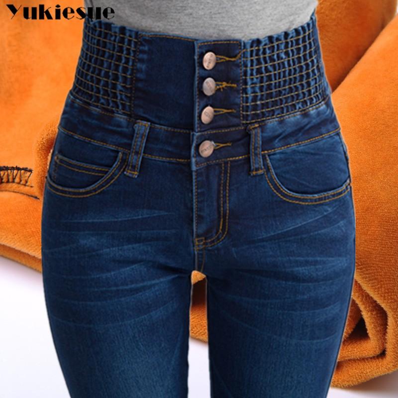 Pantalones Vaqueros De Invierno Para Mujer Pantalones Ajustados De Cintura Alta Con Forro Polar Jeggings De Cintura Elastica Cas Undershop Es
