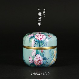 50ml de estilo japonés de té de cocina caja de almacenamiento de titular de dulces latas taza de té Caddies envases de estaño ca