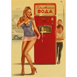 Nueva Guerra Mundial II Sexy Pin up Girl vinge Poster pared de la habitación del hogar pegatina Kraft papel Posters e impresione