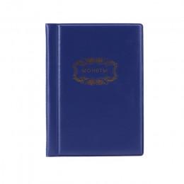 120 bolsillos álbum de monedas colección libro Mini Penny almacenamiento de monedas álbum colección de libros soportes para cole