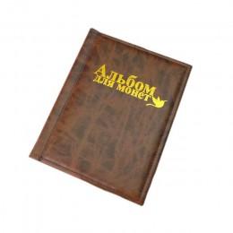 250 piezas de almacenamiento de monedas libro de colección de monedas conmemorativas soportes de colección de volumen carpeta de