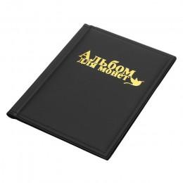 250 piezas de almacenamiento de monedas libro conmemorativo colección de monedas soportes de álbum colección volumen carpeta de