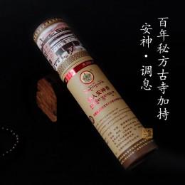 Los palos de incienso del templo Mindrolling del Tíbet alivian la ansiedad las bendición del templo famoso el buen olor disipa l
