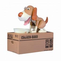 Caricatura de perro robótico, caja de dinero, Banco de dinero, automática, estola, hucha, caja de ahorro, caja de dinero, regalo
