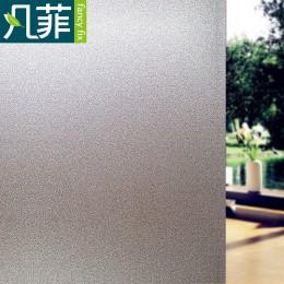 Película adhesiva de cristal esmerilado de fijación elegante para ventana, privacidad para la oficina, baño, tienda de dormitori