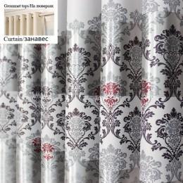 1 Pza 2019 nuevas cortinas para cortinas de ventanas modernas y elegantes cortinas de sombra para sala de estar